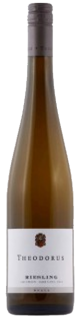 Image of wine Riesling Halbtrocken Muschelkalk