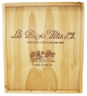 Image of wine Viña Ardanza 3 bottle wooden case