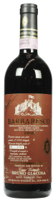 Image of wine Barbaresco Santo Stefano Riserva